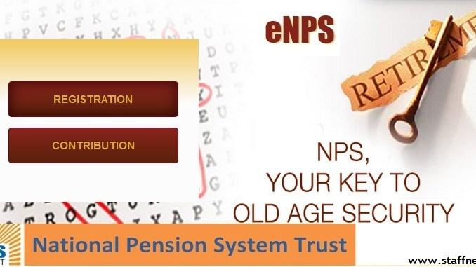 eNPS-Online Subscriber-indianbureaucracy