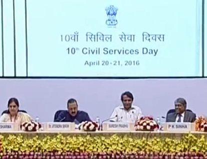 10th-civil-services-day-indianbureaucracy