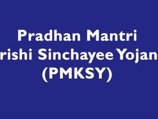 Pradhan Mantri Krishi Sinchayee Yojana-indianbureaucracy