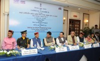 MoU Signed Hydro Engineering College_indianbureaucracy
