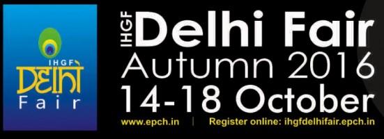 ihgf_delhi-fair_indianbureaucracy