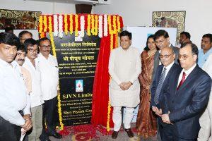 piyush-goyal-sjvn-khirvire-wind-power-station_indianbureaucracy