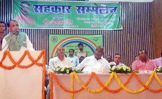 radha-mohan-singh_indianbureaucracy