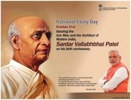 sardar-patel-jayanti-celebrations_indianbureaucracy
