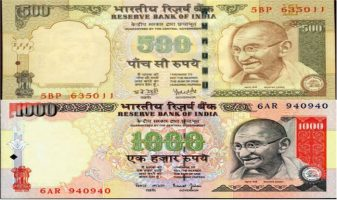 govt-permits-500-1000-currency-notes-on-toll-plazas-11-nov-midnight_indianbureaucracy