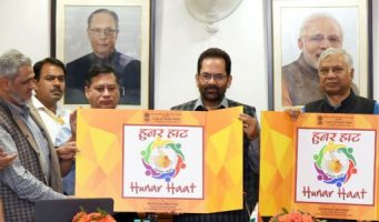 mukhtar-abbas-naqvi-launches-logo-of-hunar-haat_indianbureaucracy