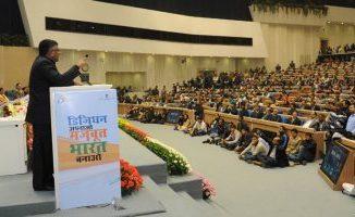 grahak-yojana-digi-dhan-vyapar-yojana-indian-bureaucracy