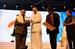 47th-international-film-festival-indian-bureaucracy