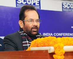 all-india-waqf-conference-indian-bureaucracy