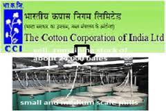 cotton-stocks-by-cci-indian-bureaucracy