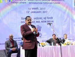 Jitendra Singh -Makar Sankranti-Indian Bureaucracy