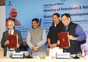 msde-mopng-mou-skill-initiatives-indian-bureaucracy-indianbureaucracy