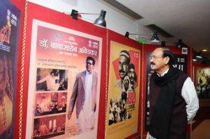 national-film-archive-indian-bureaucracy