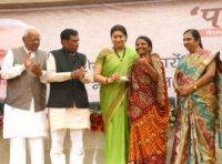 pahchan-identity-indian-bureaucracy