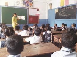 Financial Assistance to Minorities Children -IndianBureaucracy