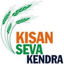 Kisan Seva Kendras -IndianBureaucracy