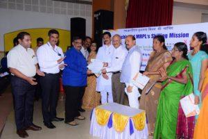 MRPL Kaushal Vikas Kendra -indian Bureaucracy