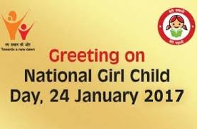 National Action Plan for Children-Indian Bureaucracy