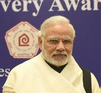 Prime Minister's Shram Awards for the year 2015 -Indian Bureaucracy