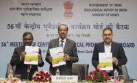 Balvinder Kumar to inaugurate the 56th Meeting of CGPB-indianbureaucracy