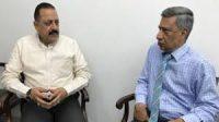 J&K DGP discusses Kashmir situation with Jitendra Singh -IndianBureaucracy