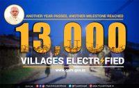 Major Achievement towards Village Electrification-IndianBureaucracy