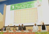 Rajnath Singh inaugurate the web portal Bharat ke Veer-IndianBureaucracy