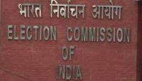 ECI -indian bureaucracy