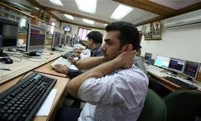 IT engineers -indianBureaucracy