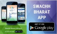 Swachh Bharat App launched in National Museum -indianbureaucracy