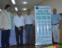 Toll-free helpline for child rights launched in J&K -indianbureaucracy