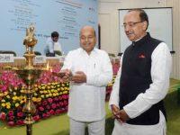 Inclusive India Initiative
