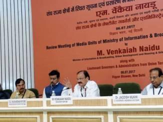 Venkaiah Naidu -indianbureaucracy