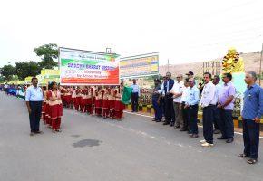 NLC India