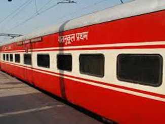 Railways Ministry