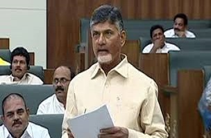 Andhra Government Andhra Government