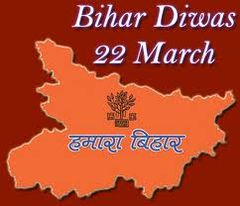 Bihar celebrates 106th foundation day