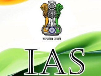 176 IAS of 2016 Batch appointed Assistant Secretary