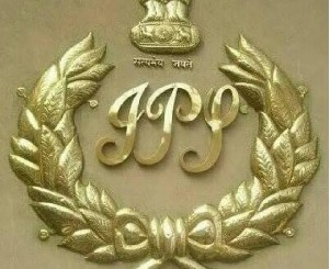 IPS Appointment-Indian Bureaucracy