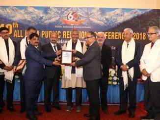 PR awards ntpc