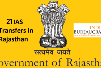 21 IAS transferred in Rajasthan