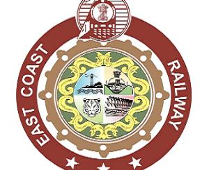 East Coast Railway, Bhubaneswar