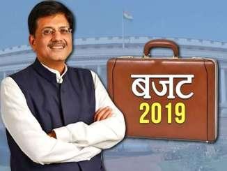 Interim Budget 2019-20