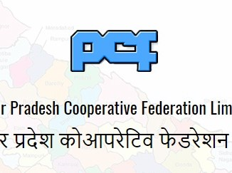 Uttar Pradesh Cooperative Federation Limited