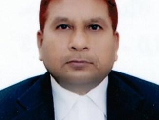 Justice Ali Zamin