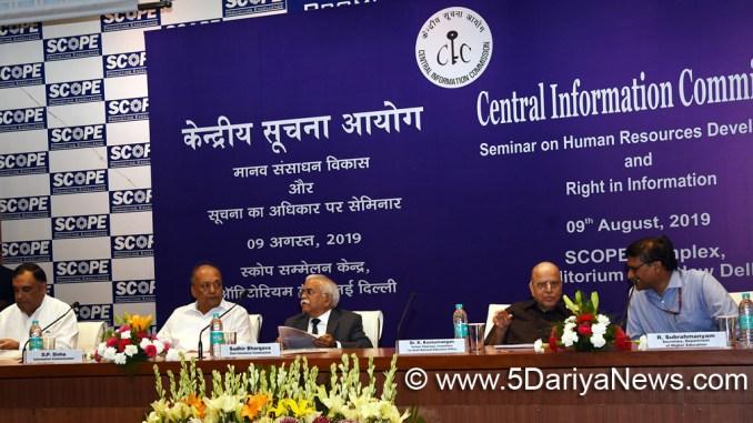 CIC organized a Seminar