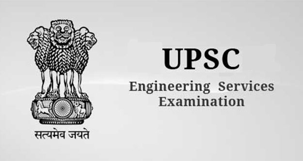 ENGINEERING SERVICES EXAMINATION(MAIN) 2020