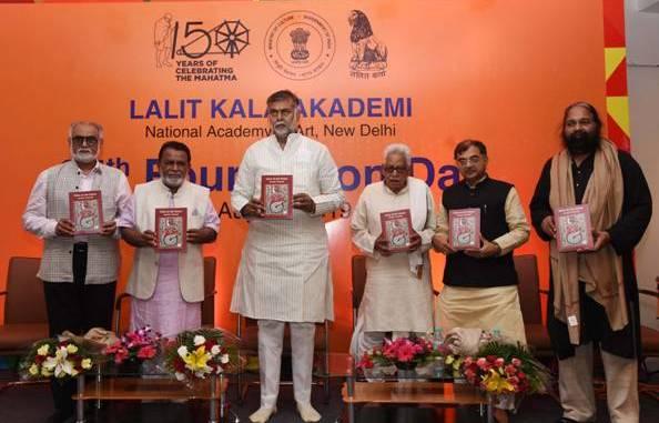 Lalit Kala Akademy