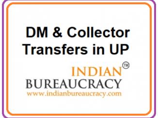 Dm & Collector, Uttar pradesh