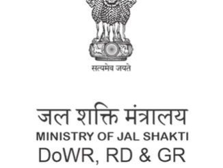 Ministry of Jal Shakti